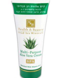 aloe-vera-moisturizer