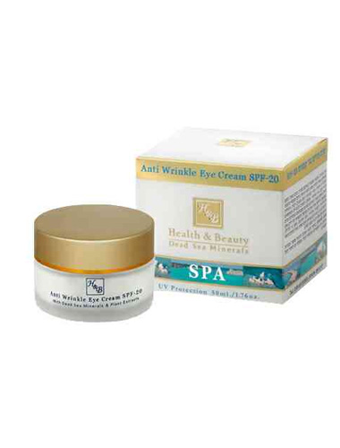 anti-wrinkle-eye-cream-with-spf20