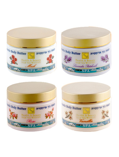 aromatic-moisturizing-body-butter