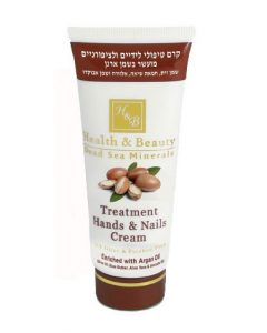 multi-vitamin-hand-cream-with-argan-oil