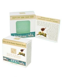 olive-oil-and-honey-natural-soap