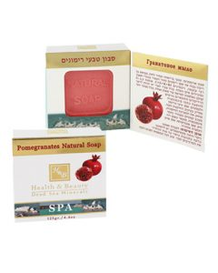 pomegranate-natural-soap-by-health-and-beauty
